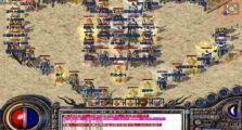 巧用传奇官方网站的游击战术,帮助战士打赢道士!