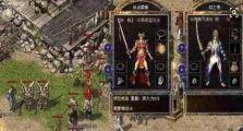 探讨强化找传世里装备对玩家的重要性