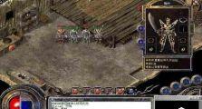 超变传奇手机版的高手玩家支招战士打法师技巧