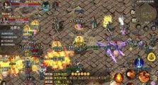 中级超变态传奇手游中玩家PK战斗的技巧