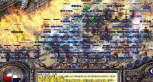 1.85星罗超级变态传奇里万象夺宝奇兵夺宝嗨战两不误