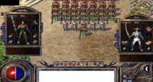 高玩分享传奇金币中战士打boss的技巧