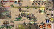 传奇世界sf里道士在游戏中的攻击特点