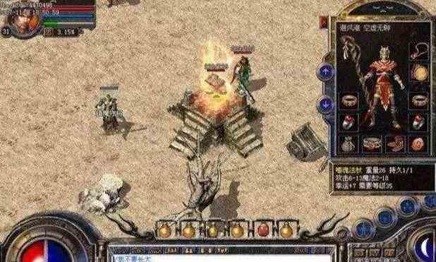复古传奇中散人玩家快速提高实力攻略 复古传奇 第1张