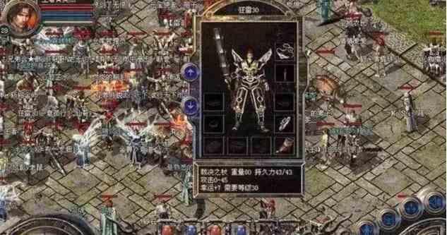 神途传奇中资深战士玩家分享走位经验 神途传奇 第1张