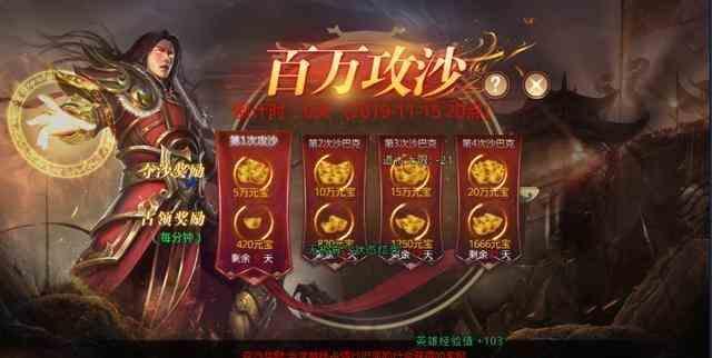 超变传奇手游的游戏58元礼包介绍 超变传奇手游 第1张