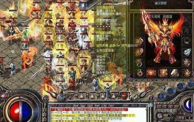 超变态传奇私服中玩家眼里受欢迎的地图 超变态传奇私服 第1张