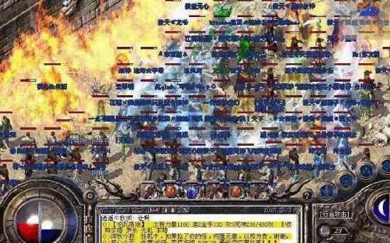 超变传奇里高手玩家教你如何获取鉴定符 超变传奇 第1张