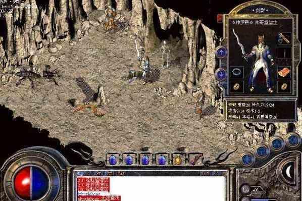 今日新开传奇sf里战士的主流玩法 今日新开传奇sf 第1张