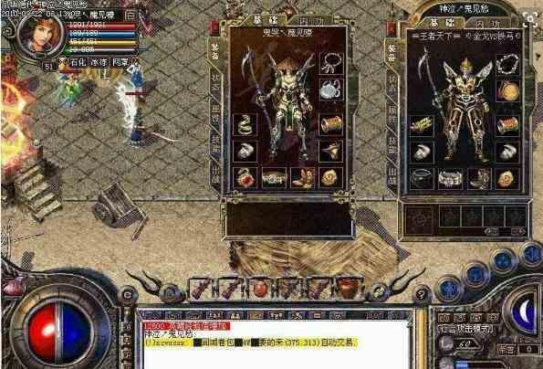 传奇金币的战士职业值得玩家投入吗? 传奇金币 第2张