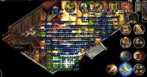攻打沙巴克1.76大极品传奇中地图攻略 1.76大极品传奇 第1张
