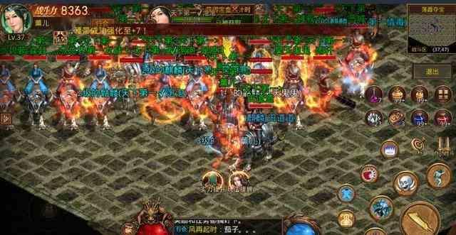 热血传奇sf发布网的战士必将横行于游戏当中 热血传奇sf发布网 第1张