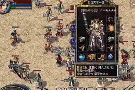今日新开传的游戏里面的紫虚上人在什么地图? 今日新开传 第1张