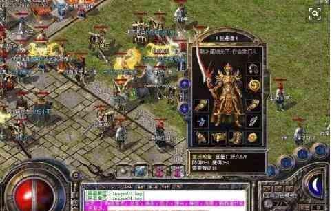 热血传奇的战士如何在游戏里称王称霸 热血传奇 第1张