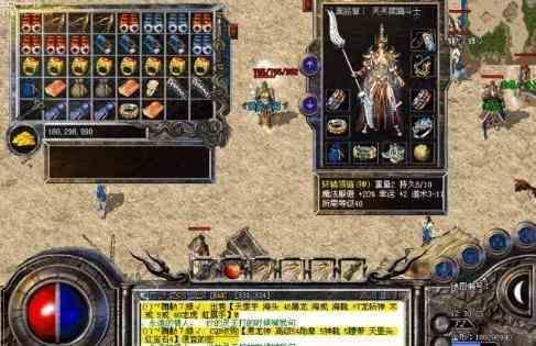 热血传奇的战士如何在游戏里称王称霸 热血传奇 第2张