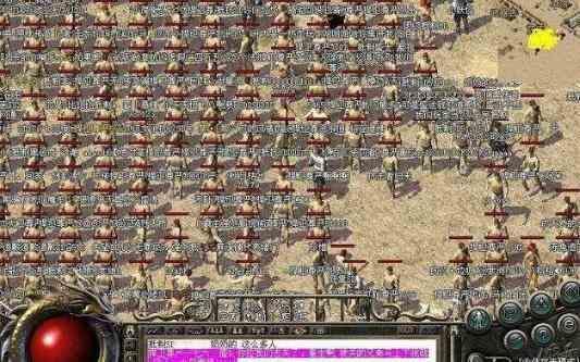 超变传奇网站的游戏里哪些组合厉害呢? 超变传奇网站 第1张