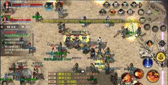 传奇世界sf里道士在游戏中的攻击特点 传奇世界sf 第1张