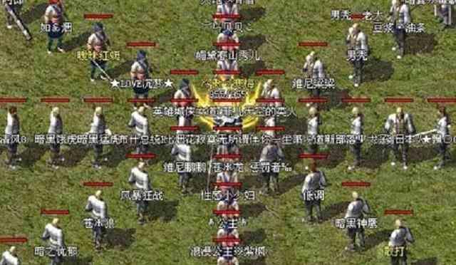 老传奇超变的玩家分享法师与战士PK的方法 传奇超变 第1张