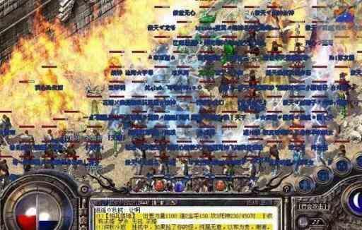 超变态传奇中战士最艰难的升级阶段 超变态传奇 第1张