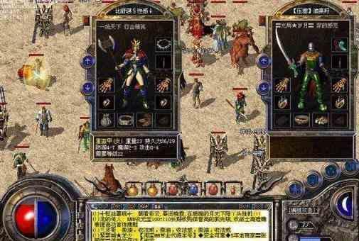 讨论刚开一秒的游戏中战士刷怪的优势 刚开一秒 第1张