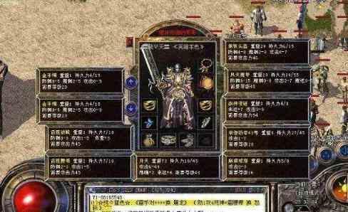 论传奇暗黑沉默版本攻略的游戏中曾经的王者boss 传奇暗黑沉默版本攻略 第1张
