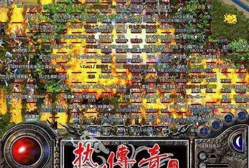 狐月单职业传奇手游里山BOSS狐王对付攻略 单职业传奇手游 第2张