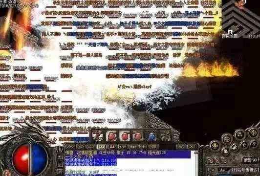 刚开一秒韩版传奇中战士PK需要注意哪些 刚开一秒韩版传奇 第1张