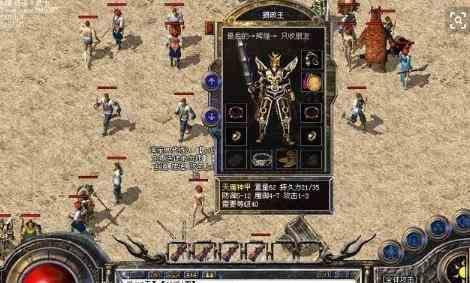 我在新开传世中游戏中的一次经历 新开传世 第1张