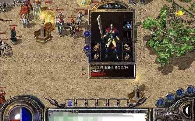 合击传奇私服的战士最能感受到游戏的激情 合击传奇私服 第1张