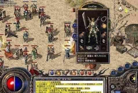 找传世的法师PK战士的战斗技巧 找传世 第1张